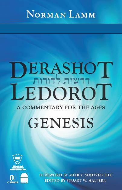 Derashot Ledorot Bereshit Rabbi Lamm